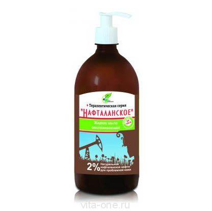 Жидкое мыло для проблемной кожи Нафталанское 2% 250 мл