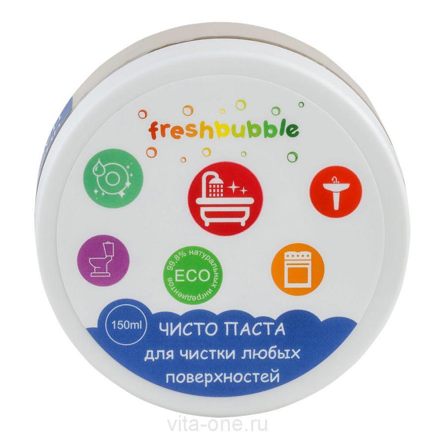 Универсальное чистящее средство для любых поверхностей Чисто Паста Freshbubble 150 мл
