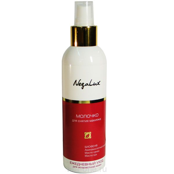 Молочко для снятия макияжа с маслом какао и маслом Ши с Биофеном NegaLux (НегаЛюкс) 200 мл